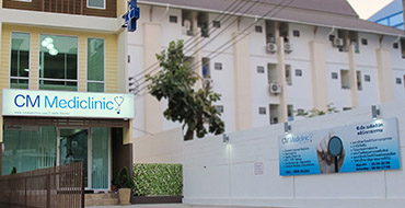 Our Medical Clinic
